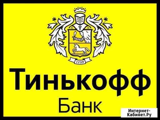 Водитель-курьер - представитель (Доставка карт) Астрахань