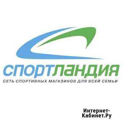 Продавец-консультант Северодвинск