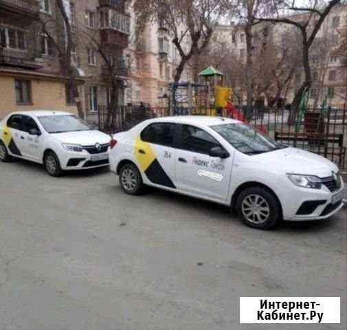 Водитель такси/Аренда/Выкуп Пермь