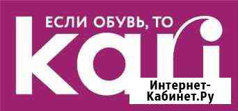 Продавец -Консультант Кострома