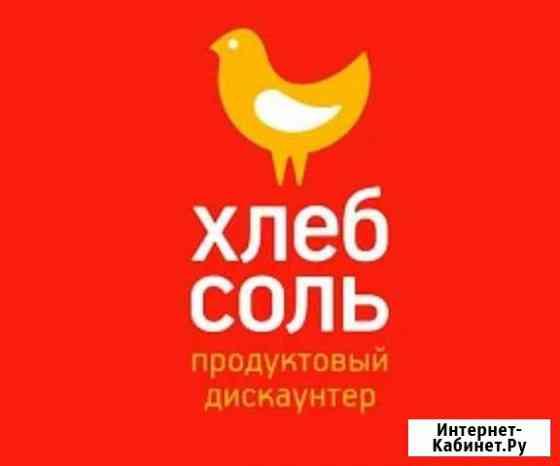 Администратор (р-н Десятка/Зенитка) Чита