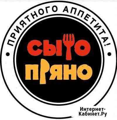 Повар Ижевск