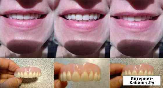 Съёмные зубные протезы на дому у клиента Ачинск
