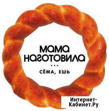 Упаковщик Сыктывкар