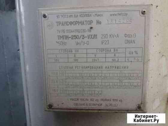 Трансформаторы.эл двигатели станции управления Оренбург