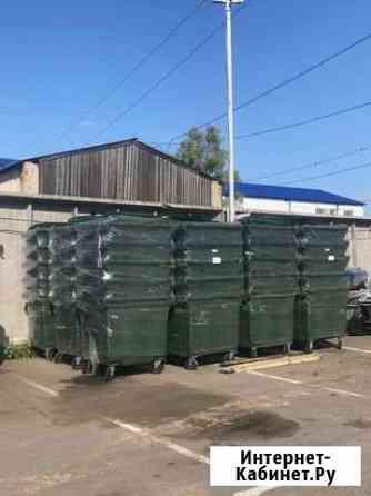 Мусорный пластиковый контейнер 1100 л. с крышкой Омск