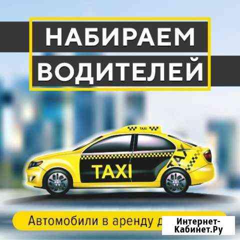 Водитель такси в Пскове Псков