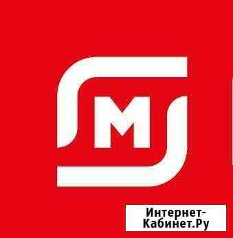 Рабочий на склад Киров