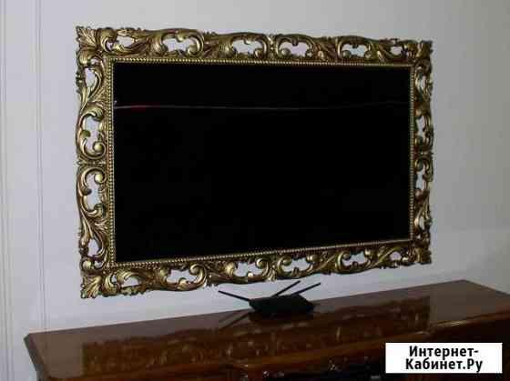 ЖК-телевизор в багетной рамке Челябинск