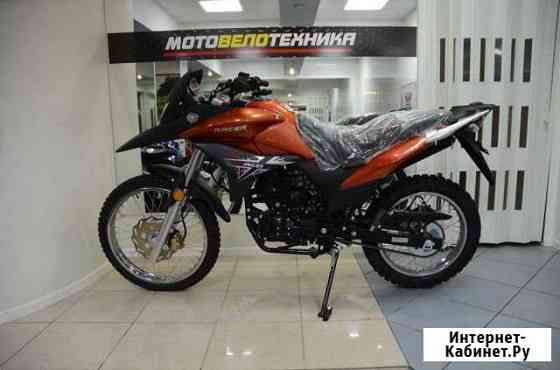 Мотоцикл Racer Ranger 200 Смоленск