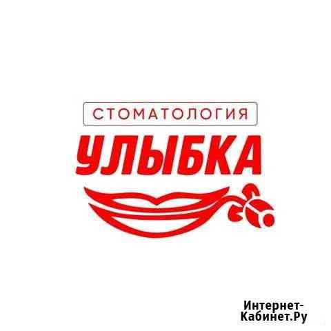 Ассистент стоматолога Смоленск