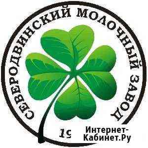 Подсобная рабочая (мойка тары) Северодвинск