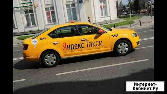 Водитель на автомобиль компании такси Сызрань