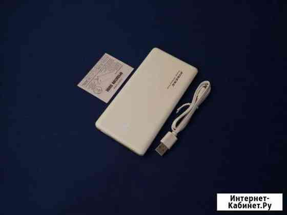 Внешний аккумулятор Pineng PN-951 10000 mAh Альметьевск