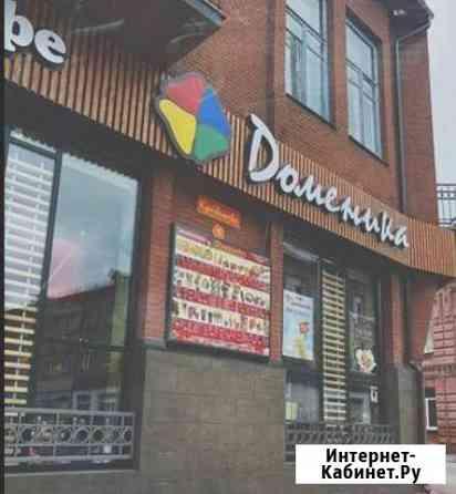 Сотрудник в кафе быстрого обслуживания Владикавказ
