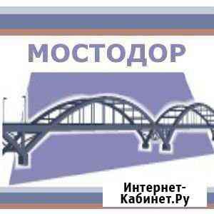 Дорожный рабочий Киров