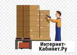 Работник склада (Кладовщик ) Нарымкая 19 Новосибирск