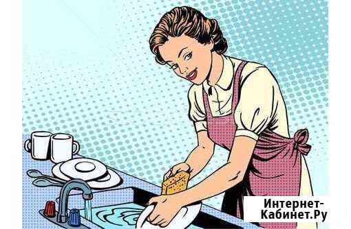 Уборщик(ца) - посудомойщик(ца) Пенза