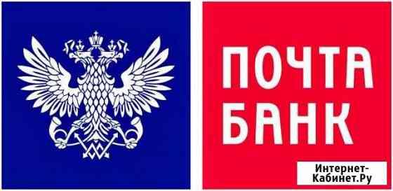 Эксперт клиентского центра Астрахань