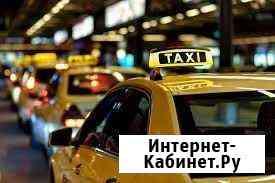 Подключение водителей к Яндексу Такси Тюмень
