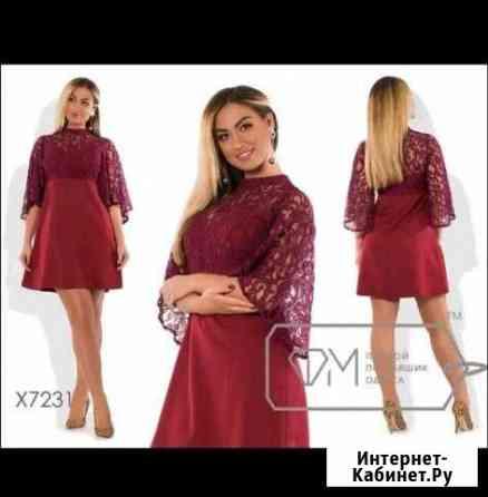 Платье Биробиджан