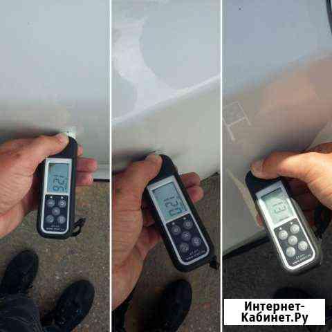 Проверка авто перед покупкой в Хакасии Кызыл