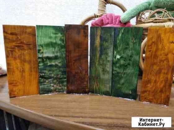 Стабилизированная древесина Ангарск