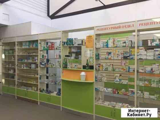 Аптечный пункт 50 м.кв, готовый бизнес Голицыно