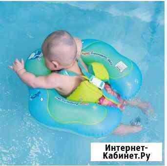 Круг для плавания малышей Петропавловск-Камчатский