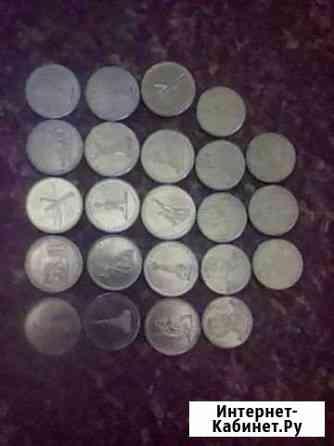 Монеты 10рублевые,5р-2р Улан-Удэ