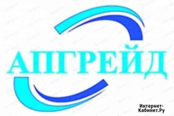 Расклейщик, разносчик объявлений Красноярск