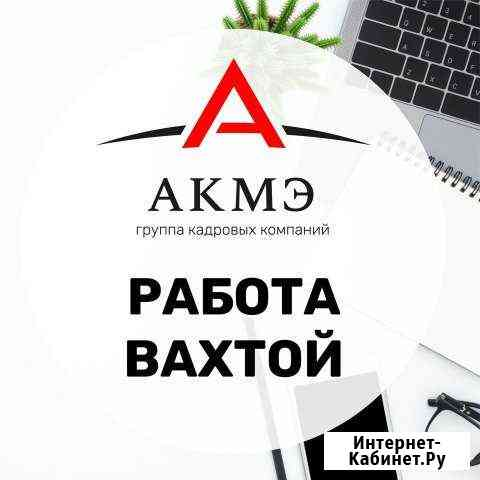 Грузчик Псков