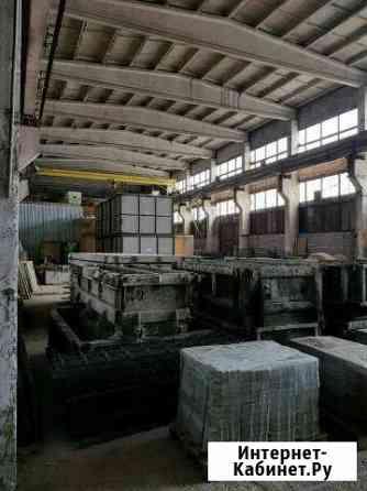 Действующий Завод жби Пермь