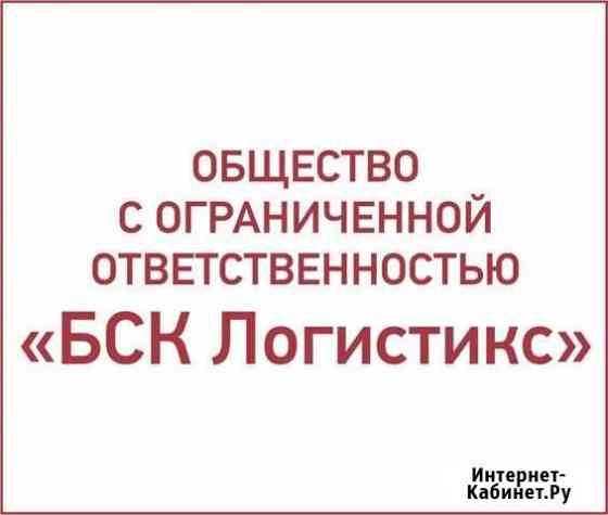 Слесарь-сантехник Брянск