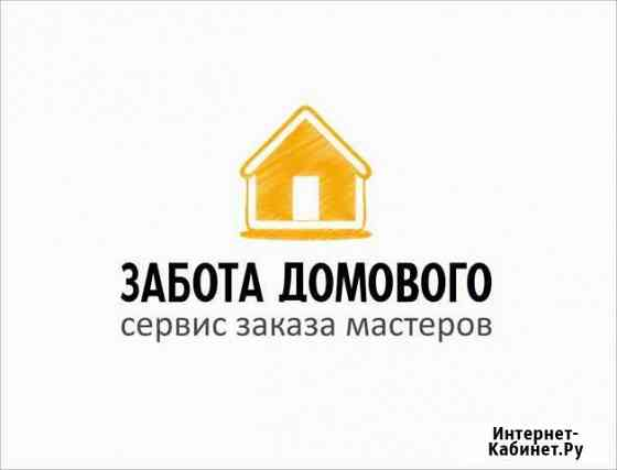 Сборщик мебели Оренбург