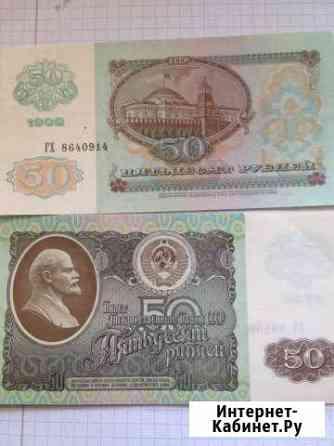 Банкноты Нальчик