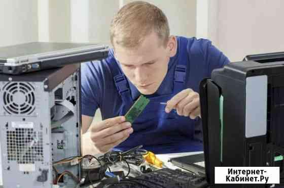 Компьютерный мастер Липецк