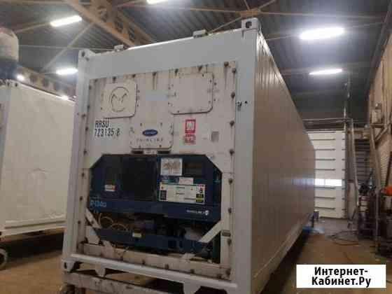 Рефконтейнер 40 футов Чита