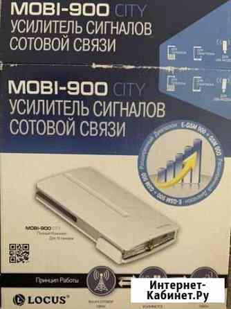 Продам усилитель сотовой связи Калуга