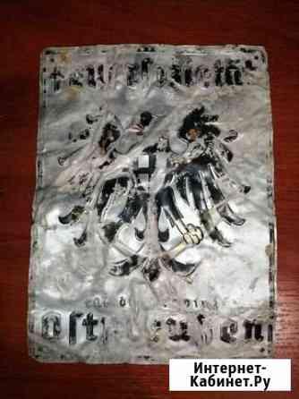 Табличка немецкого города или земли Якутск