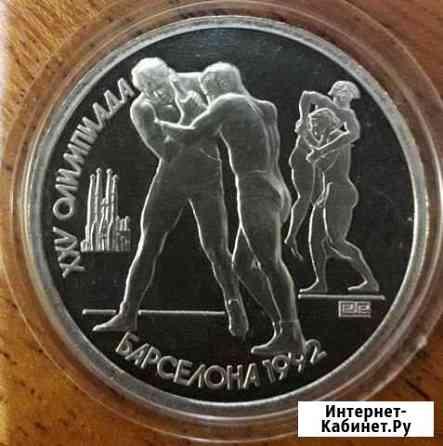 Юбилейные монеты СССР Петропавловск-Камчатский