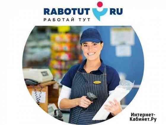 Работник склада г. Иваново Иваново