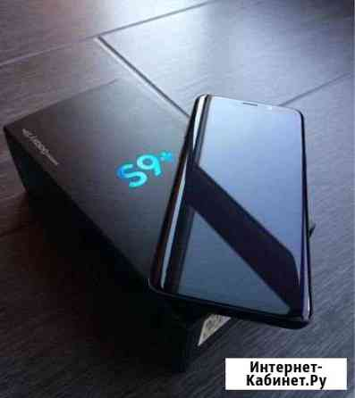 SAMSUNG Galaxy S9 plus Биробиджан