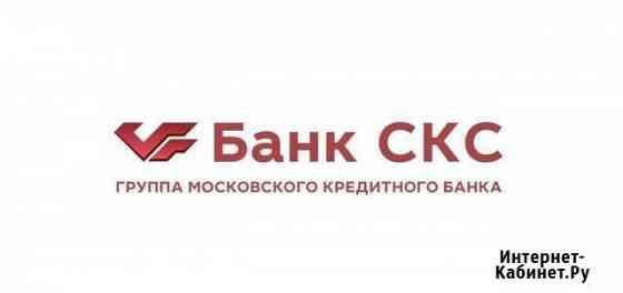 Менеджер по продажам Владивосток