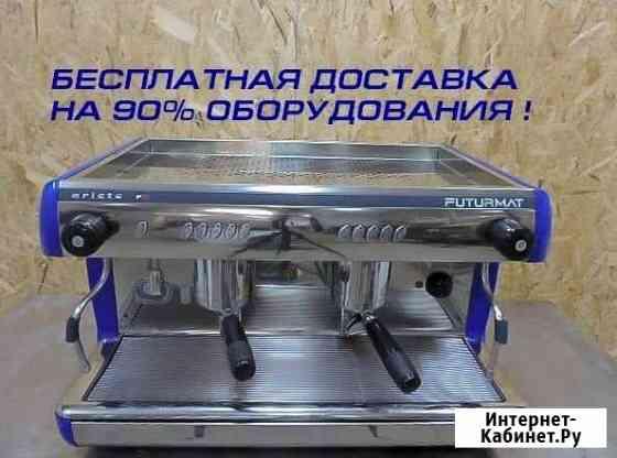Кофемашина б/у и кофемолка Саранск