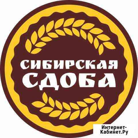 Повар Новокузнецк