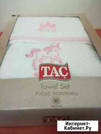 Набор полотенец для девочки пр. Турции (фирма тас) Магадан