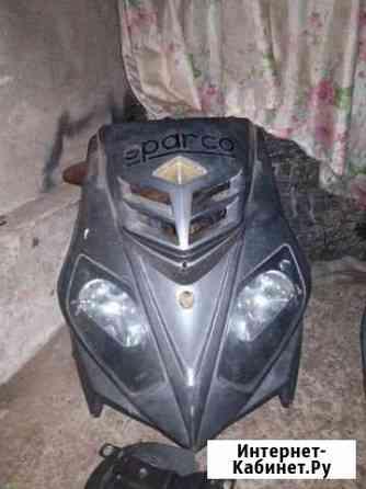 Передний пластик на скутер Псков