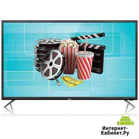 Телевизор BBK 50LEX-7027/FT2С smart rv Москва