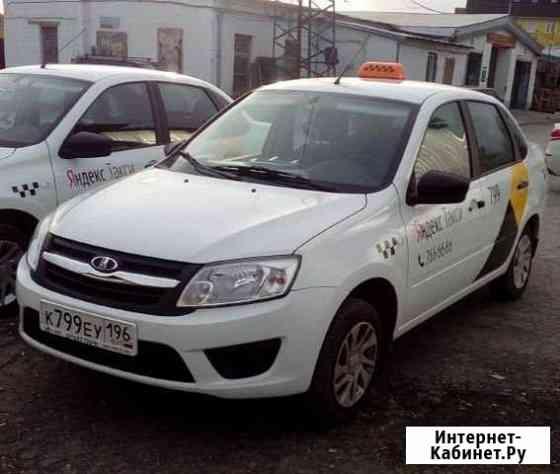 Водитель на плановый автомобиль компании Красноярск
